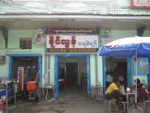 Mandalay-Nylon-Ice-Cream